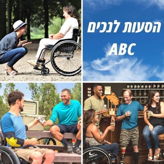 הסעות לנכים ABC
